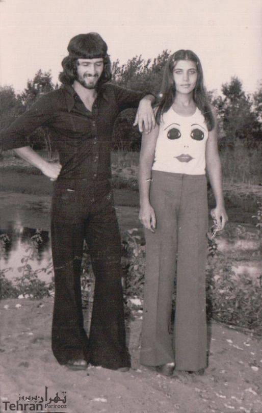 Iranisches Paar, Anfang der 70er Jahre