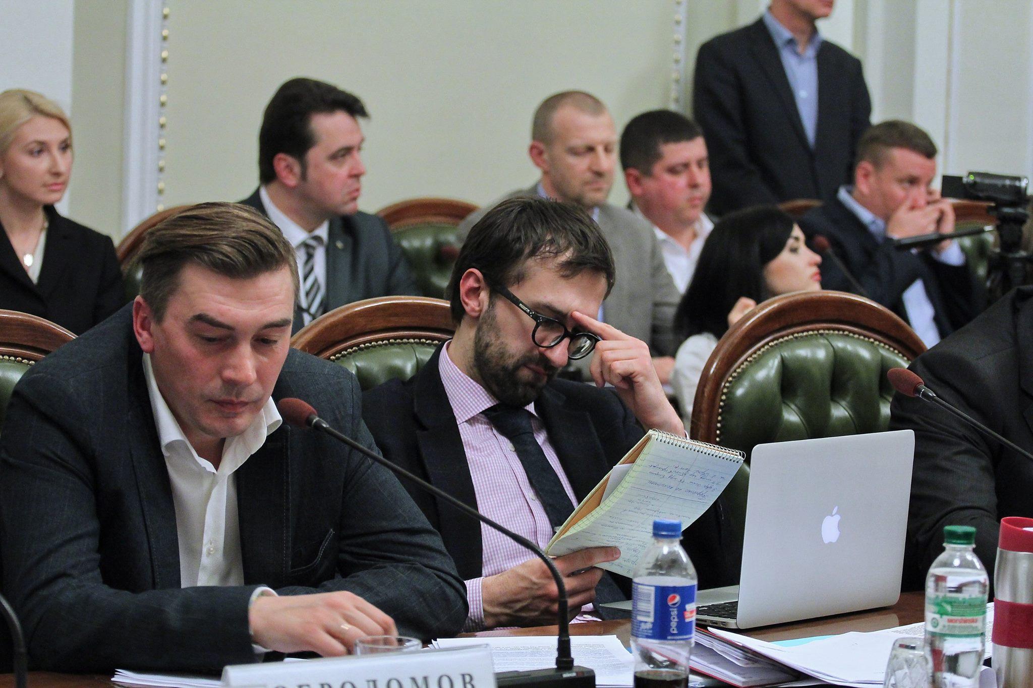 Sergii Leschtschenko Ukraine