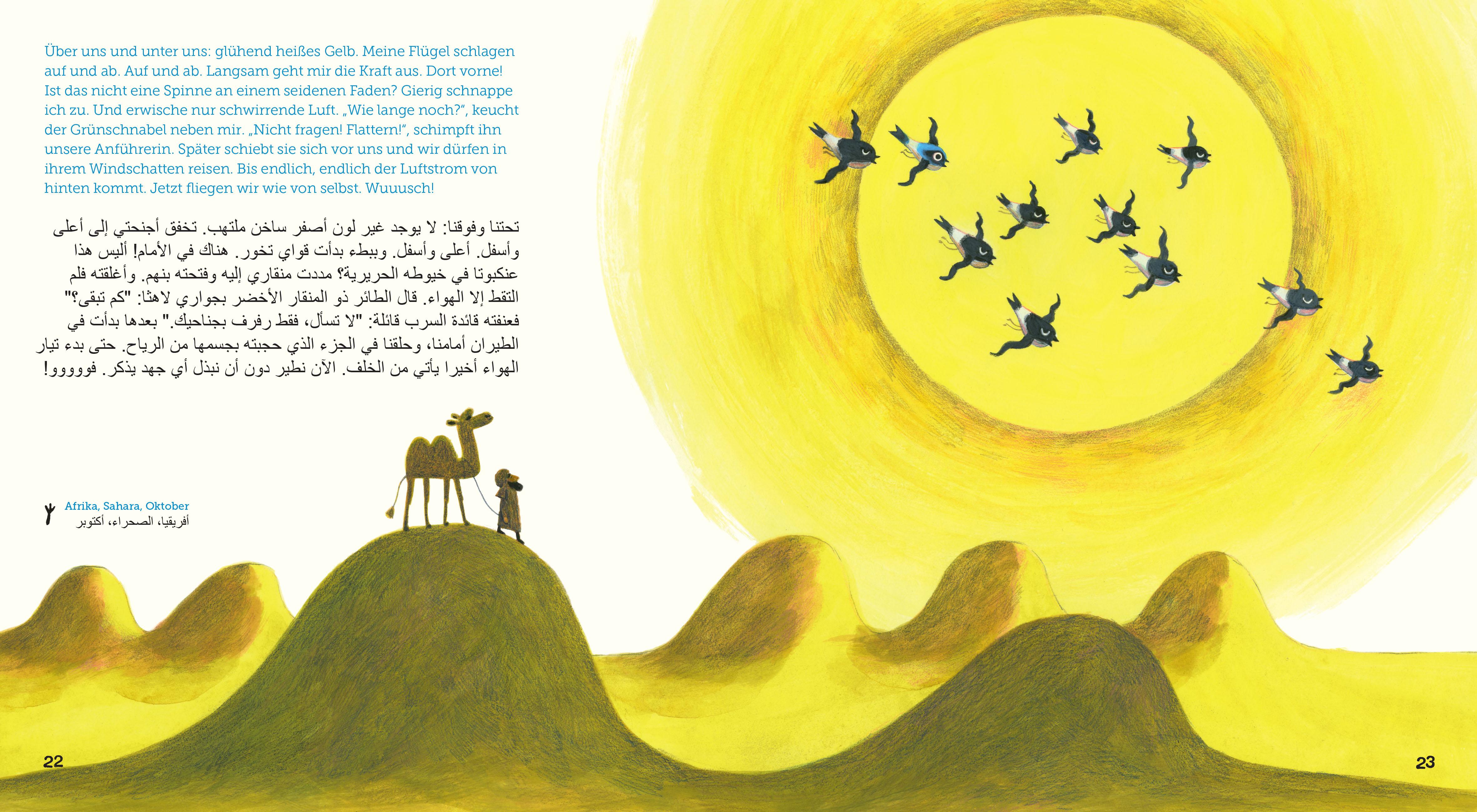 Papperlapapp Heft Arabisch