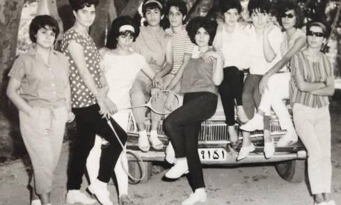 Iranische Frauen vor der Revolution