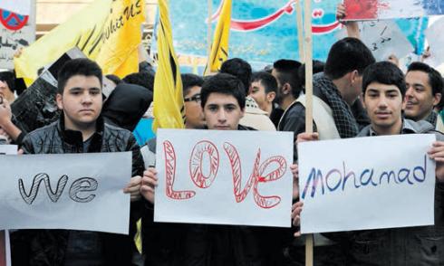 muslimische Jugendliche, We love Mohamad
