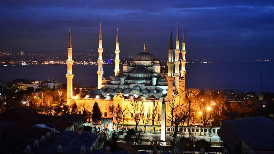 """Heiligste Nacht der Muslime: Nacht der Bestimmung """"Qadr"""""""