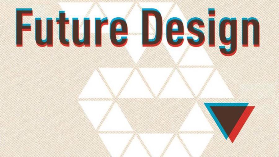future design, spengergasse, kultura, künstlerhaus