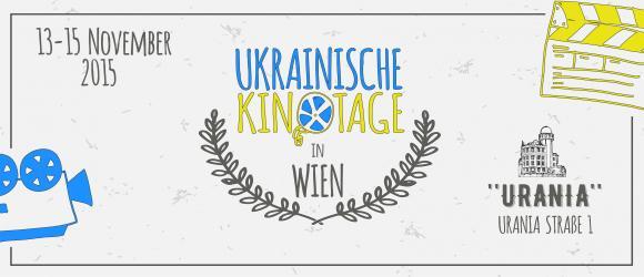 Ukrainische Kinotage in Wien