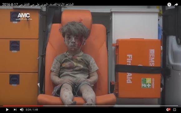 Syrien; Kind; Verletzt; Anschlag; Terror