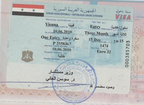 Visa Syrien